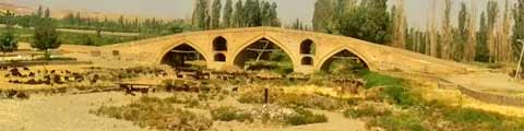 Historic Bridge Mir Baha'addin